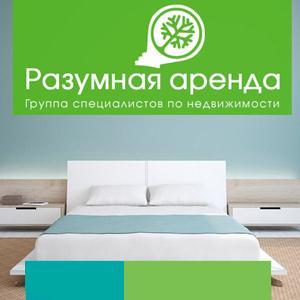 Аренда квартир и офисов Дивного
