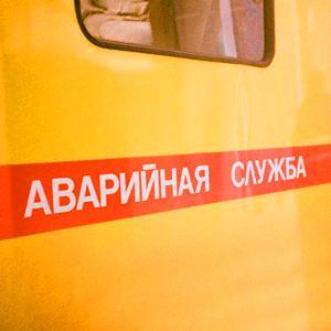 Аварийные службы Дивного