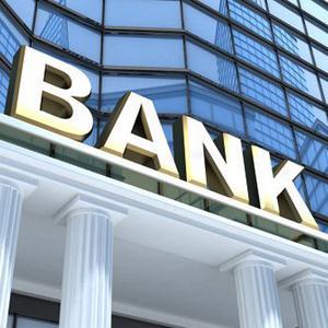 Банки Дивного