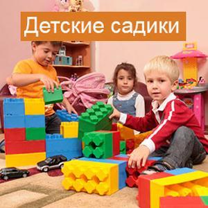 Детские сады Дивного