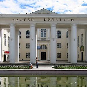 Дворцы и дома культуры Дивного