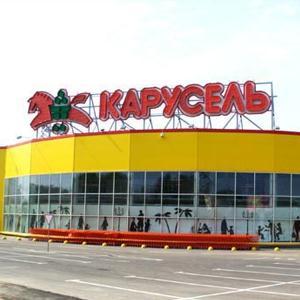 Гипермаркеты Дивного