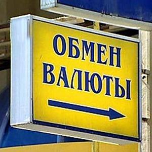 Обмен валют Дивного