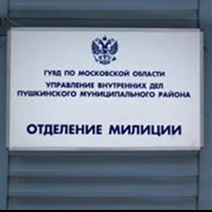 Отделения полиции Дивного