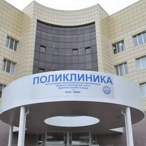 Поликлиники Дивного