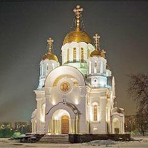 Религиозные учреждения Дивного