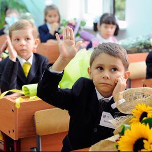 Школы Дивного