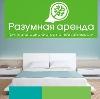 Аренда квартир и офисов в Дивном