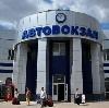 Автовокзалы в Дивном