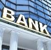 Банки в Дивном