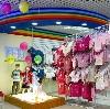 Детские магазины в Дивном