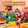 Детские сады в Дивном