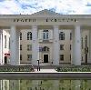 Дворцы и дома культуры в Дивном