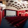 Кинотеатры в Дивном