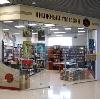 Книжные магазины в Дивном