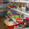 Магазины хозтоваров в Дивном