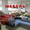 Магазины мебели в Дивном