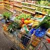 Магазины продуктов в Дивном