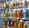 Парфюмерные магазины в Дивном