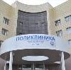 Поликлиники в Дивном