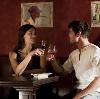 Рестораны, кафе, бары в Дивном
