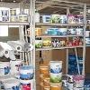 Строительные магазины в Дивном