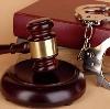 Суды в Дивном
