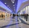 Торговые центры в Дивном