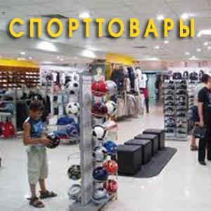 Спортивные магазины Дивного