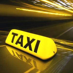 Такси Дивного